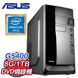 華碩 文書系列【亡魂牧人II】G5400雙核 商務電腦(8G/1TB)