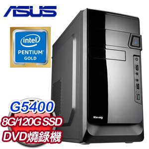 華碩 文書系列【影忍至尊II】G5400雙核 商務電腦(8G/120G SSD)