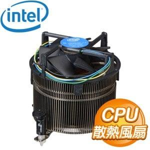 Intel BXTS15A CPU散熱風扇(LGA1151/1156/1150腳位適用)