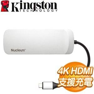 Kingston 金士頓 Nucleum USB Type-C 多功能擴充 7合一集線器 (C-HUBC1-SR-EN)