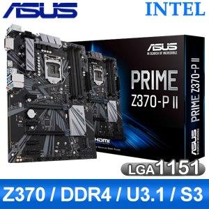 ASUS 華碩 PRIME Z370-P II 主機板 (ATX/3+1年保/LGA1151)