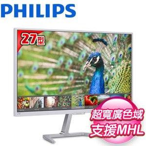 PHILIPS 飛利浦 276E7QDSW 27型 IPS液晶顯示器螢幕