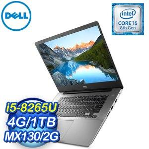 DELL 戴爾 Inspiron 15-5580-R1528STW 15吋筆記型電腦(銀/i5-8265U/4G/1TB/MX130/Win10)