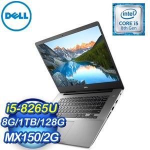 DELL 戴爾 Inspiron 15-5580-R3628STW 15吋筆記型電腦(銀/i5-8265U/8G/1TB+128G/MX150/Win10)
