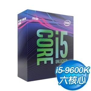 Intel 第九代 Core i5-9600K 六核心處理器《3.7Ghz/LGA1151》(代理商貨)