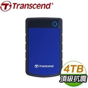 Transcend 創見 Storejet 25H3B 4TB USB3.1 2.5吋 軍規級抗震外接硬碟《藍》TS4TSJ25H3B