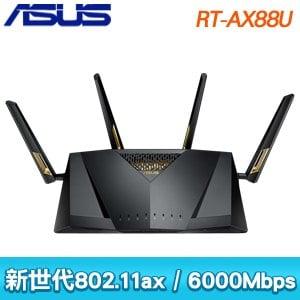 ASUS 華碩 RT-AX88U AX6000 雙頻無線路由器分享器