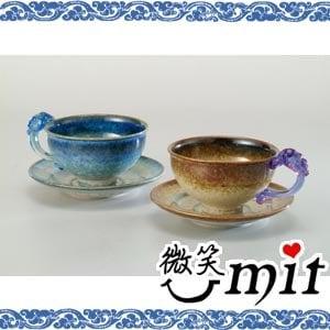 【微笑MIT】存仁堂/存仁堂藝瓷-星辰對杯