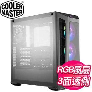 Cooler Master 酷碼【MasterBox MB530P】透側 ATX電腦機殼《黑》
