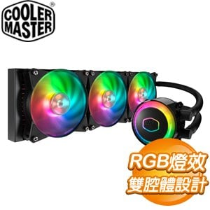 Cooler Master 酷碼 MasterLiquid ML360R RGB 水冷散熱器