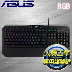 ASUS 華碩 TUF GAMING K5 RGB 電競鍵盤