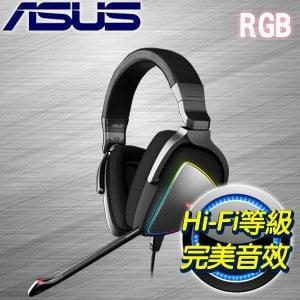 ASUS 華碩 ROG Delta RGB 電競耳麥