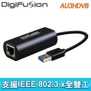 伽利略 USB3.0 Giga Lan 網路卡 鋁合金(AU3HDVB)