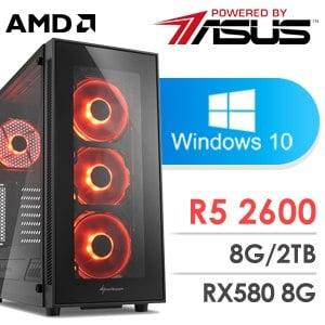 華碩 電玩系列【黑糖奶茶】AMD R5 2600六核 RX580 娛樂電腦(8G/2TB/Win 10)