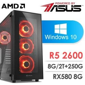 華碩 電玩系列【綠豆冰沙】AMD R5 2600六核 RX580 娛樂電腦(8G/250G SSD/2TB/Win 10)
