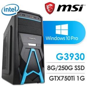 微星 影音系列【豆漿紅茶】G3930雙核 N750Ti 休閒電腦(8G/250G SSD/Win 10 Pro)