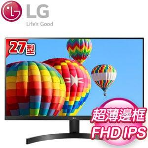 LG 樂金 27MK600M-B 27型 FHD 超薄邊框 AH-IPS 顯示器螢幕