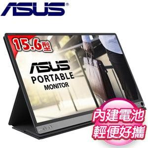 ASUS 華碩 MB16AP 15.6吋 IPS可攜式螢幕顯示器