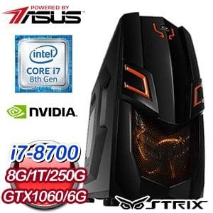 華碩 電競系列【今晚吃雞II】i7-8700六核 GTX1060 遊戲電腦(8G/250G SSD/1TB)