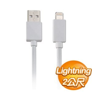 EQ Lightning 2m 傳輸充電線《白》適用 iOS 6