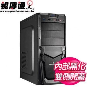視博通【聖鬥神 PRO】ATX 電腦機殼《黑》