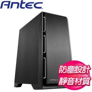 Antec 安鈦克【P101 Silent】E-ATX 電腦機殼《黑》