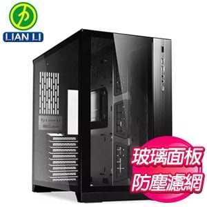 LIAN LI 聯力【PC-O11 Dynamic】E-ATX 透側電腦機殼《黑》
