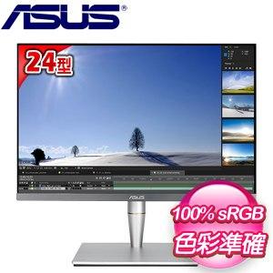 ASUS 華碩 PA24AC 24型 100% sRGB IPS HDR專業顯示器螢幕