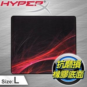 HyperX FURY S Pro 速度版 電競滑鼠墊-大 (HX-MPFS-S-L)