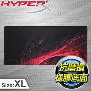 HyperX FURY S Pro 速度版 電競滑鼠墊-特大 (HX-MPFS-S-XL)