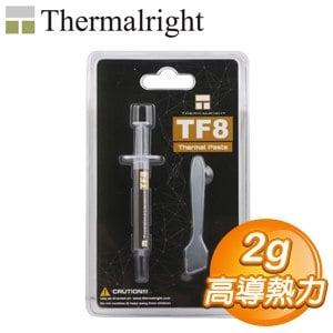 Thermalright 利民 TF8 散熱膏(2g)