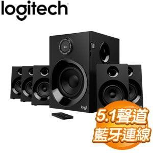 Logitech 羅技 Z607  5.1 聲道環繞音效藍芽音箱喇叭