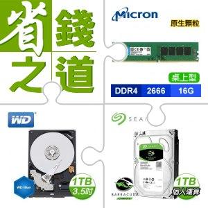 美光16G記憶體(x3)+WD 1TB硬碟(x6)+希捷1TB硬碟(x6)