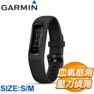 Garmin vivosmart 4 健康心率手環(S/M)《曜岩黑》