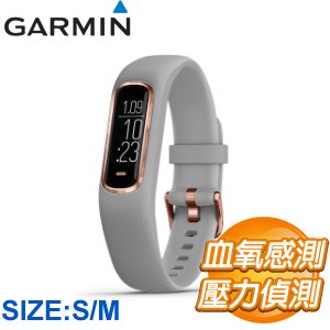 Garmin vivosmart 4 健康心率手環(S/M)《典雅灰》