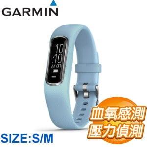 Garmin vivosmart 4 健康心率手環(S/M)《晴空藍》