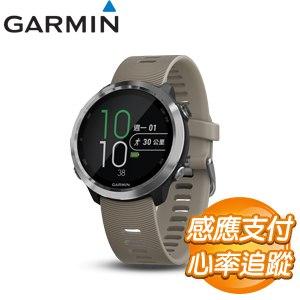 Garmin Forerunner 645 GPS智慧運動跑錶《灰》