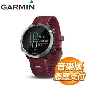 Garmin Forerunner 645 Music GPS智慧心率音樂跑錶《櫻桃紅》