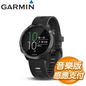 Garmin Forerunner 645 Music GPS智慧心率音樂跑錶《黑灰》