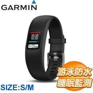 Garmin Vivofit 4 健身智慧手環(S/M)《黑》