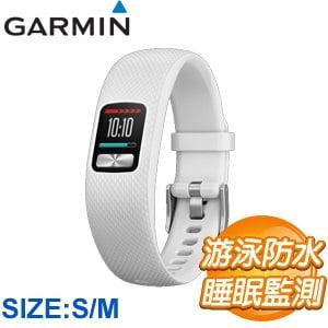 Garmin Vivofit 4 健身智慧手環(S/M)《灰》