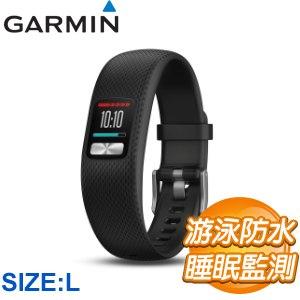 Garmin Vivofit 4 健身智慧手環(L)《黑》