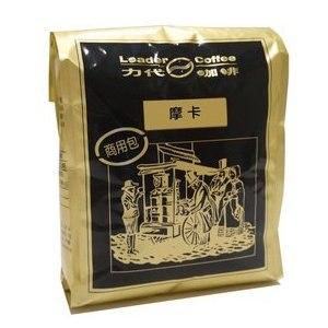 【力代咖啡】商用摩卡咖啡豆-5包 (400g/包)