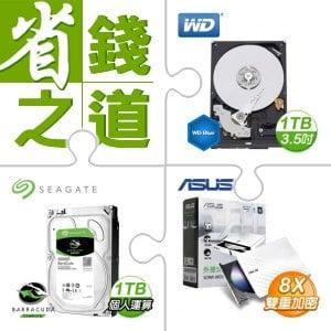 WD 1TB硬碟(x10)+希捷1TB硬碟(x10)+外接燒錄器(x4)