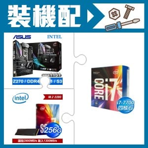 i7-7700+華碩Z270E主機板+Intel 760p 256G M.2 SSD