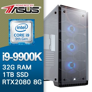 華碩 電競系列【帝王之路】i9-9900K八核 RTX2080 超頻電腦(32G記憶體/1T SSD)