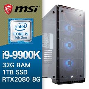 微星 電競系列【狂龍戰嚎】i9-9900K八核 RTX2080 超頻電腦(32G記憶體/1T SSD)