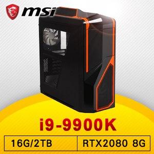 微星 電競系列【暗影亂舞】i9-9900K八核 RTX2080 超頻電腦(16G記憶體/2T硬碟)