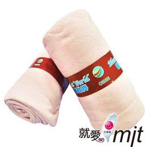 【微笑MIT】Vega 唯家 奈米遠紅外線枕套-50x80cm(粉桔)(2入/組)