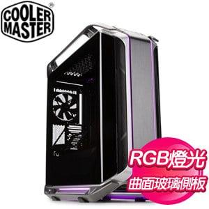 【客訂】Cooler Master 酷碼【C700M】玻璃透側 E-ATX電腦機殼《黑》